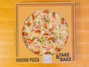 Costco Pizzas