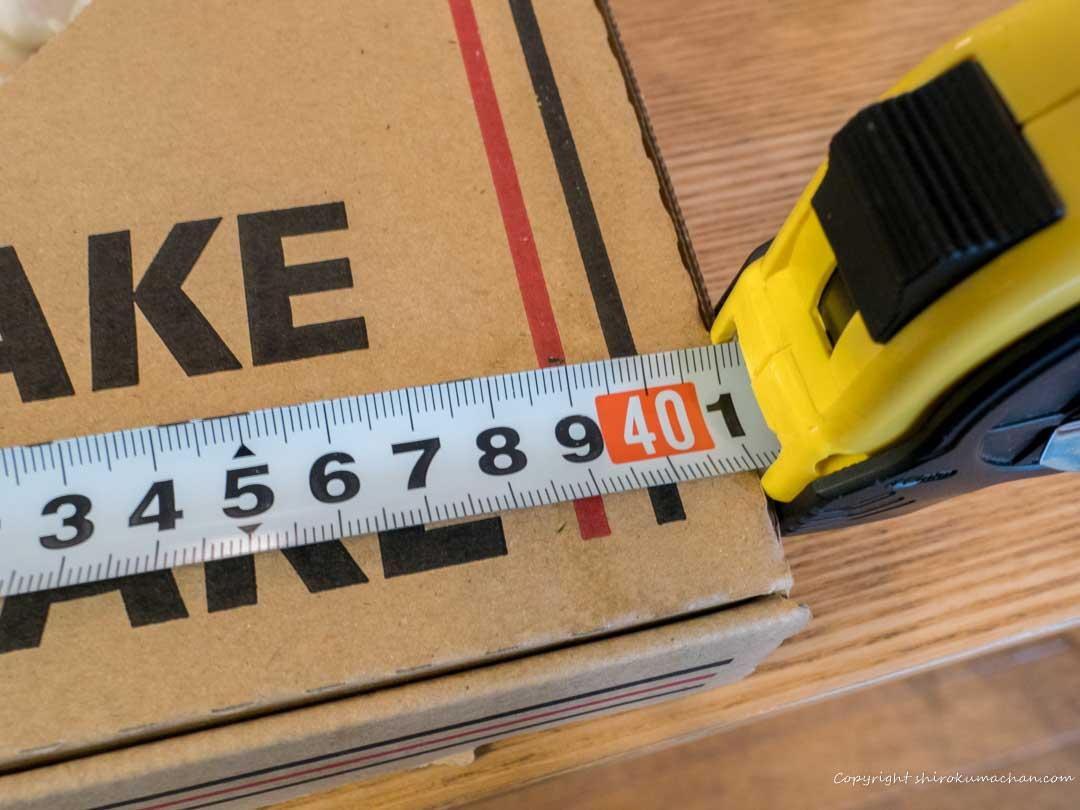 Costco Pizzas Size in Box