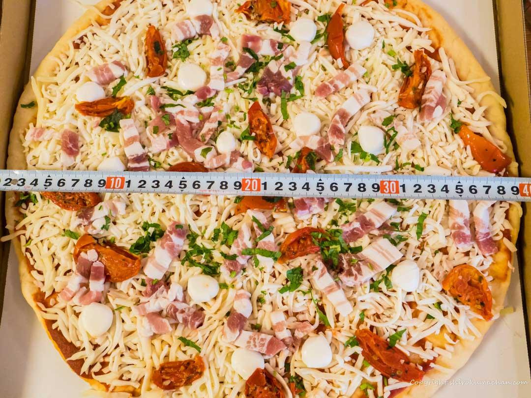 Costco Pizzas Size