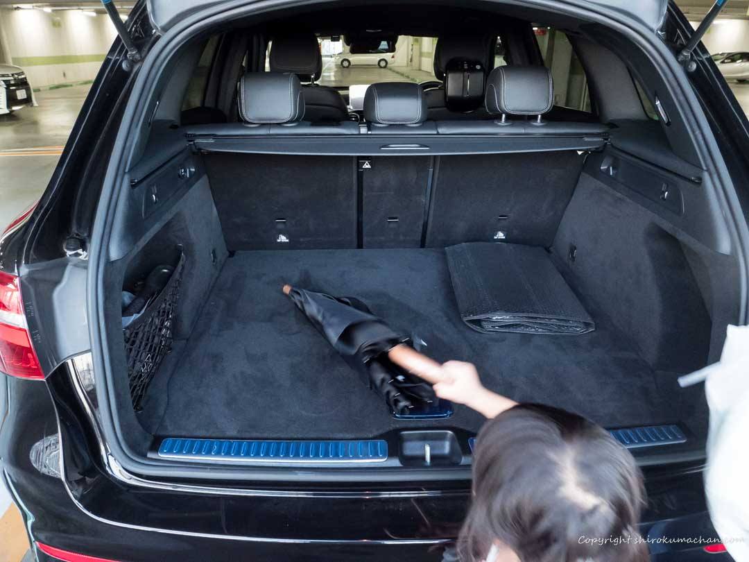 Mercedes Benz GLC Luggage Space