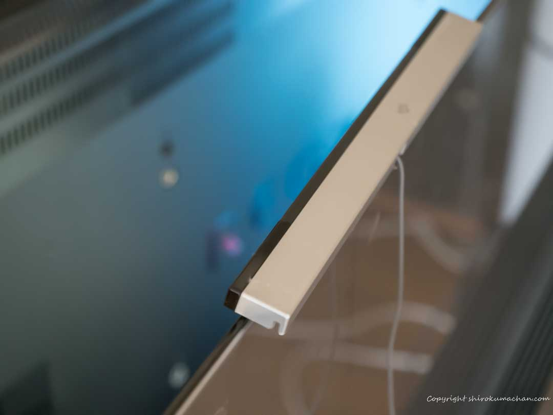 QLED Thin Panel with wii