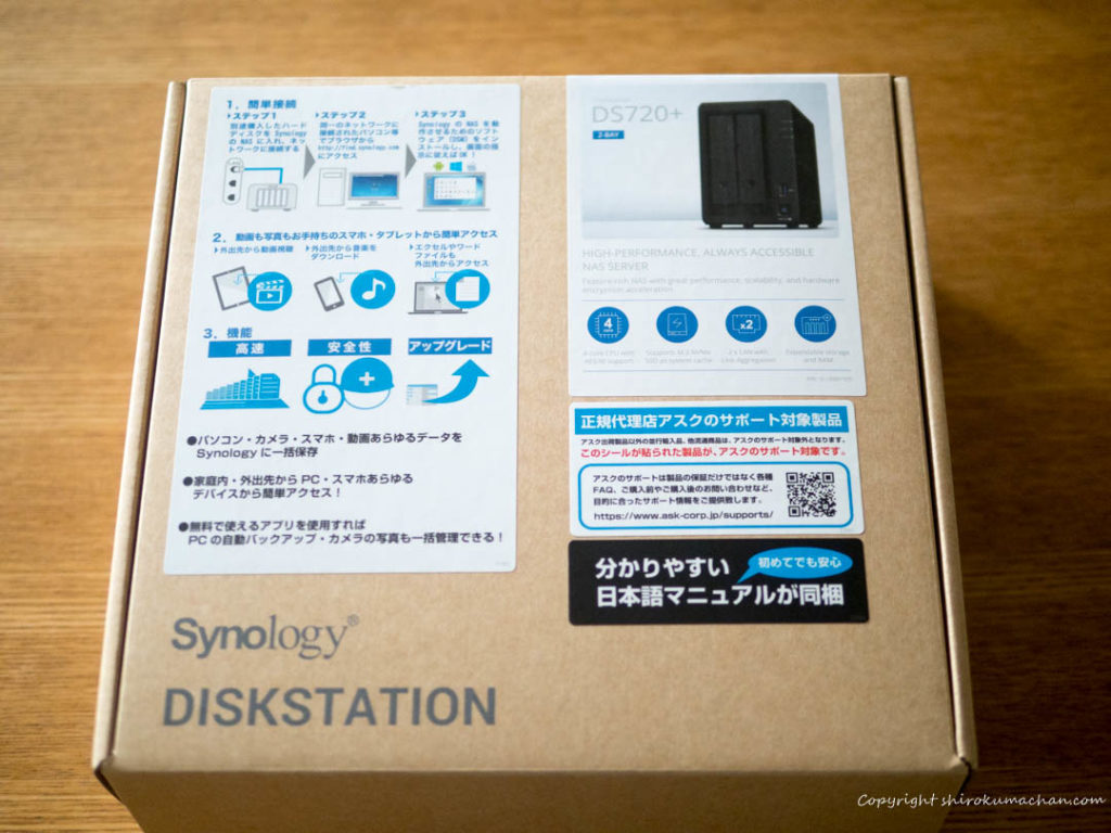 Synology NAS DS720 Plus