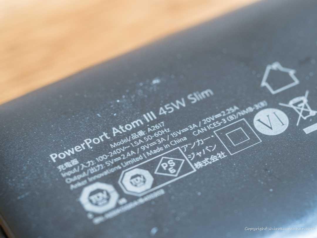 Anker PowerPort Atom III 45W Slim 100-240w
