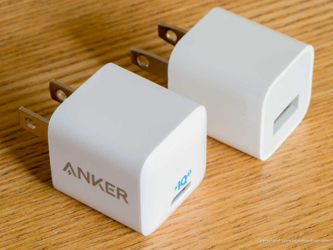 Anker PowerPort III Nano Comparison