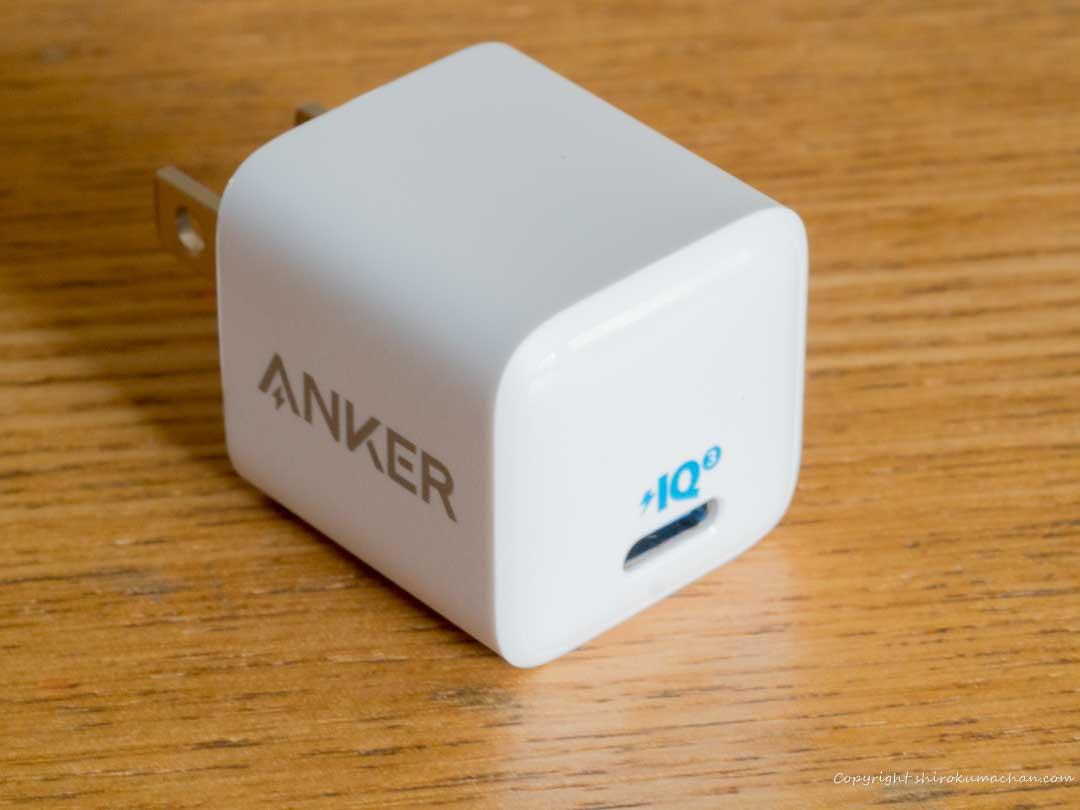 Anker PowerPort III Nano Review