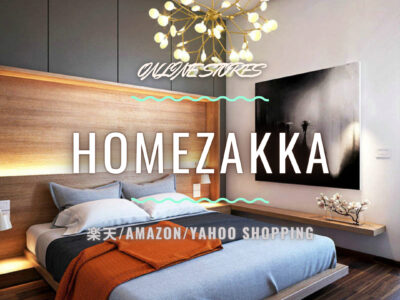 Homezakka Rakuten Yahoo Amazon