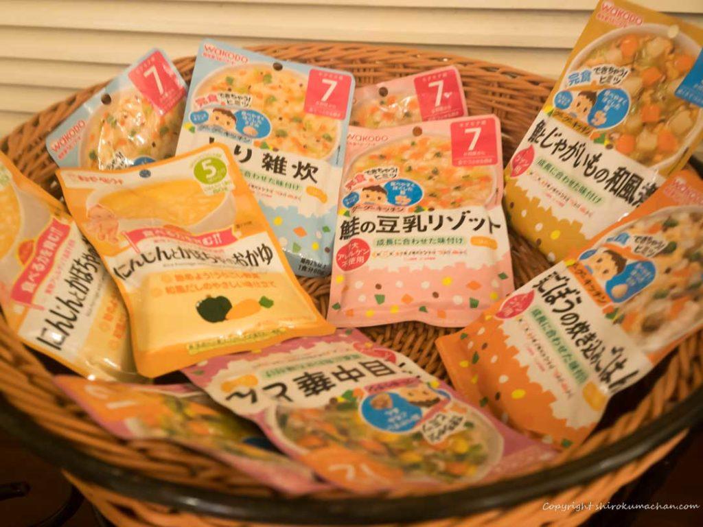 Club Med Ishigaki Kabira Baby Food-3