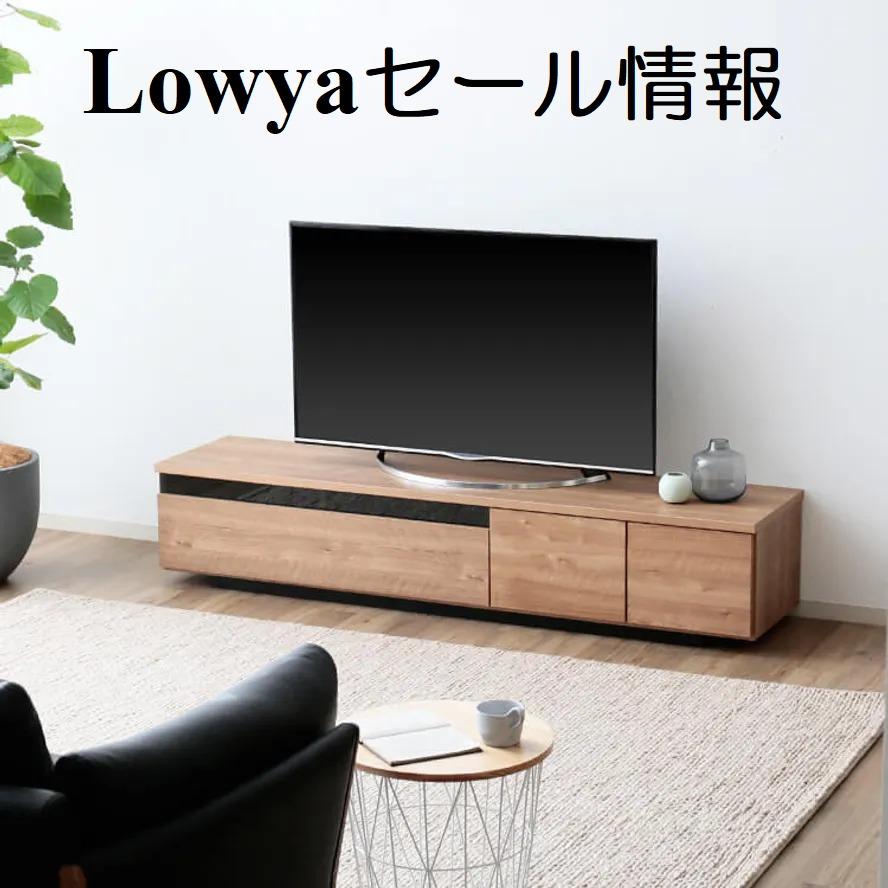 Lowya Sale