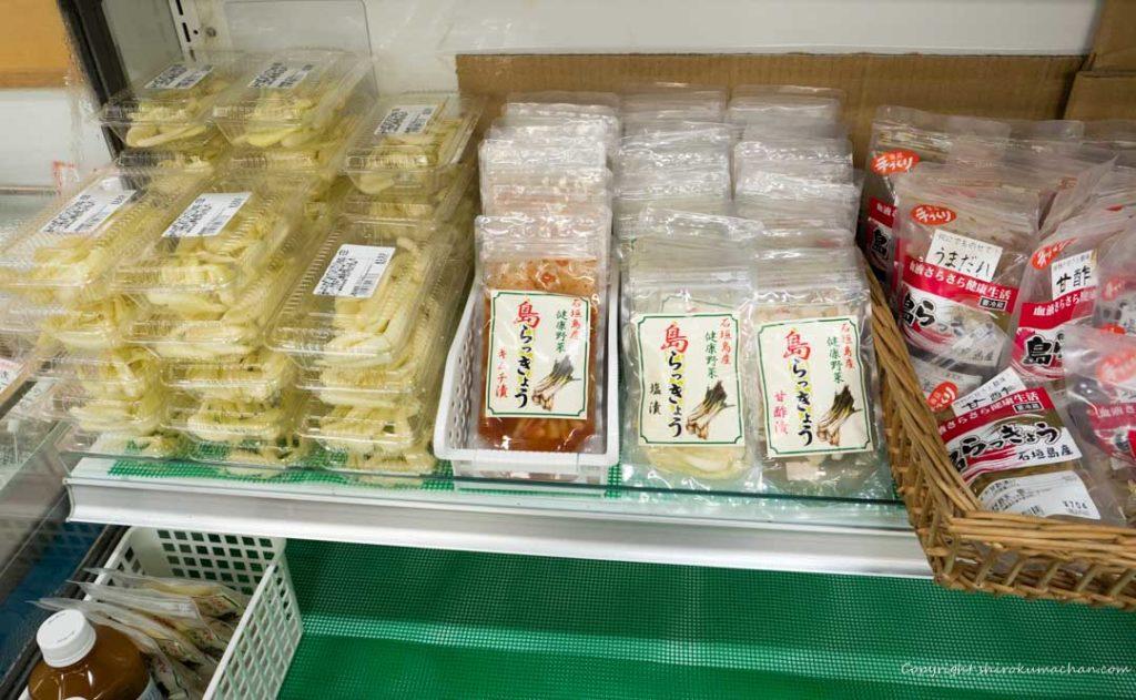 JA farmars market yurateiku-島らっきょう