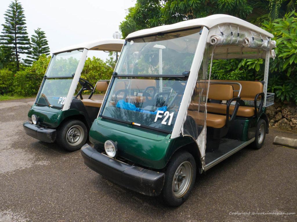Risonare Kohamajima-Cart