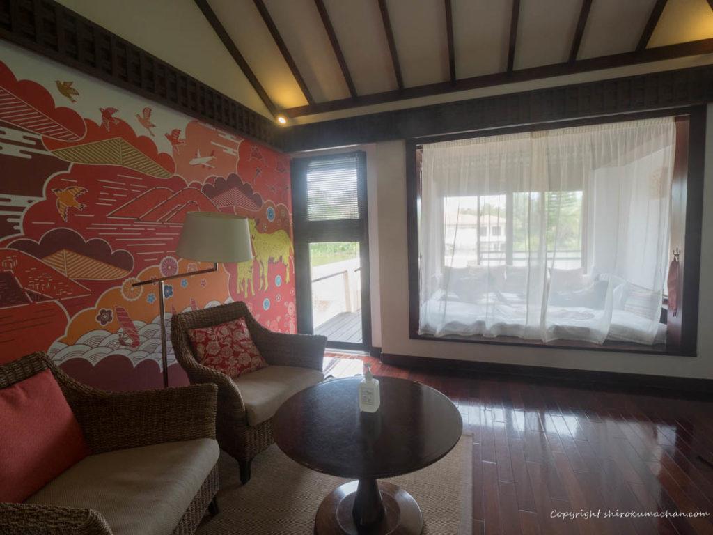 Risonare Kohamajima-Living Room
