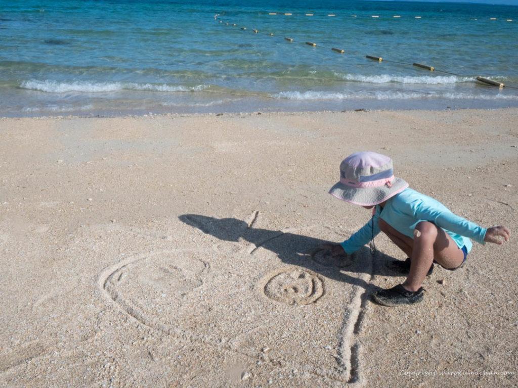 Risonare Kohamajima-Private Beach2