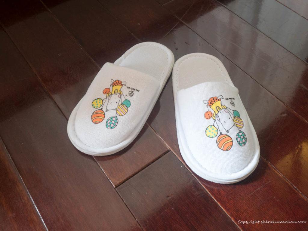 Risonare Kohamajima-slipper