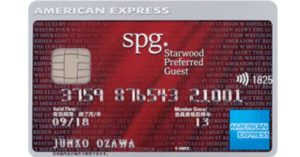 SPG Amex Referral Campaign