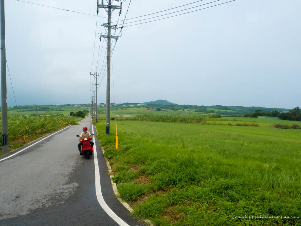 sugar road kohama island
