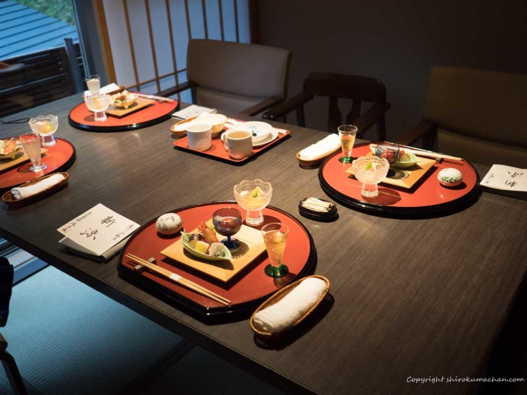 Takinoya Dining Room