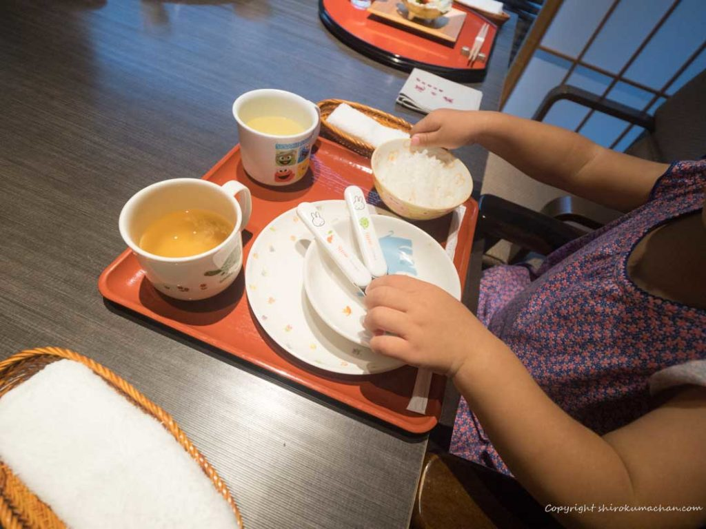 Takinoya Dinner For Child