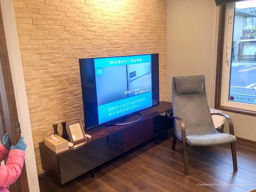 Ichijo Grand Saison Kahei 1F Living Room