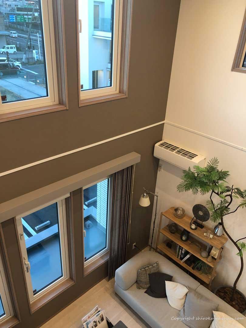 Ichijo Grand Saison Kahei double height living room