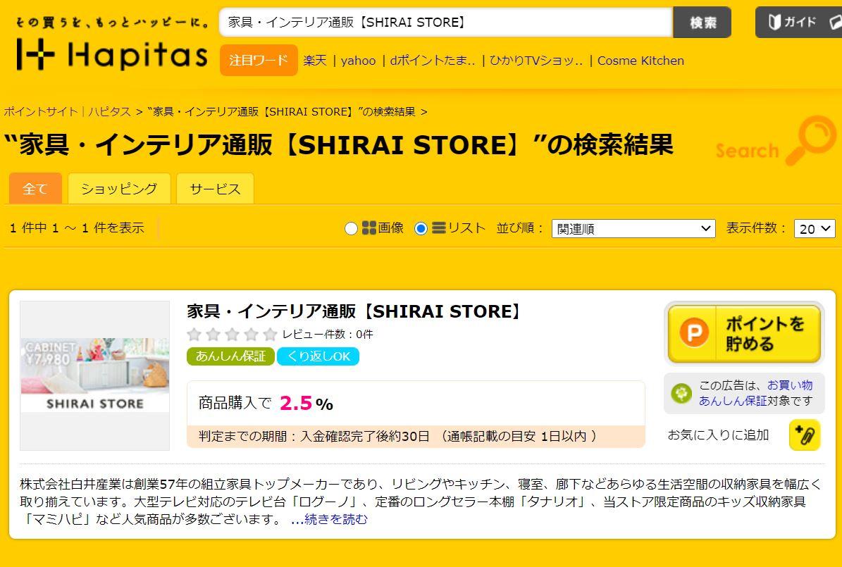 Hapitas Shirai Store