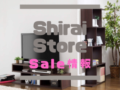 Shirai Store Sale