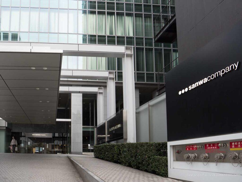 sanwa company show room