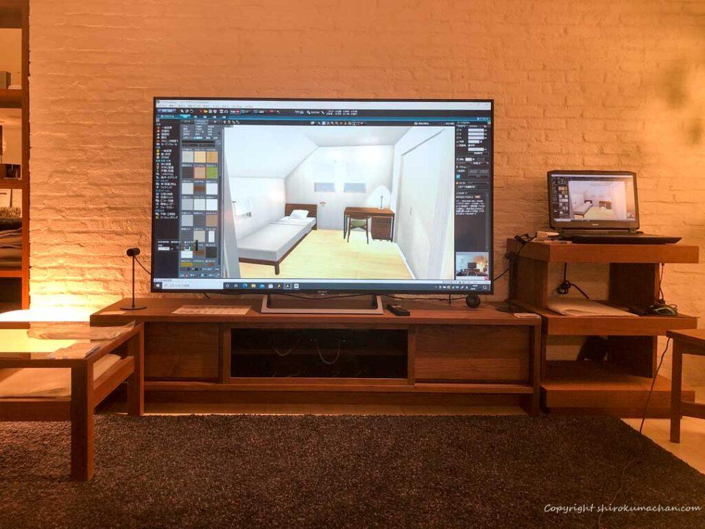 Masterwal 3D Interior planning