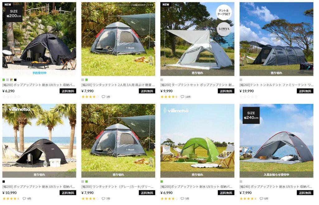 lowya tents