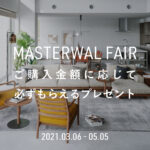 masterwal sale