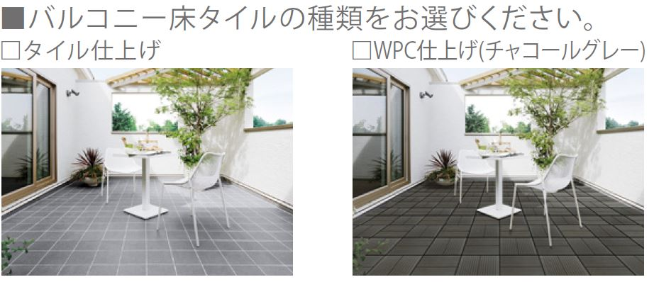 Ichijo WPC Tile which is better