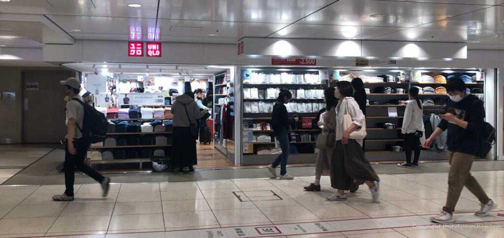 Uniqlo in Tokyo Station