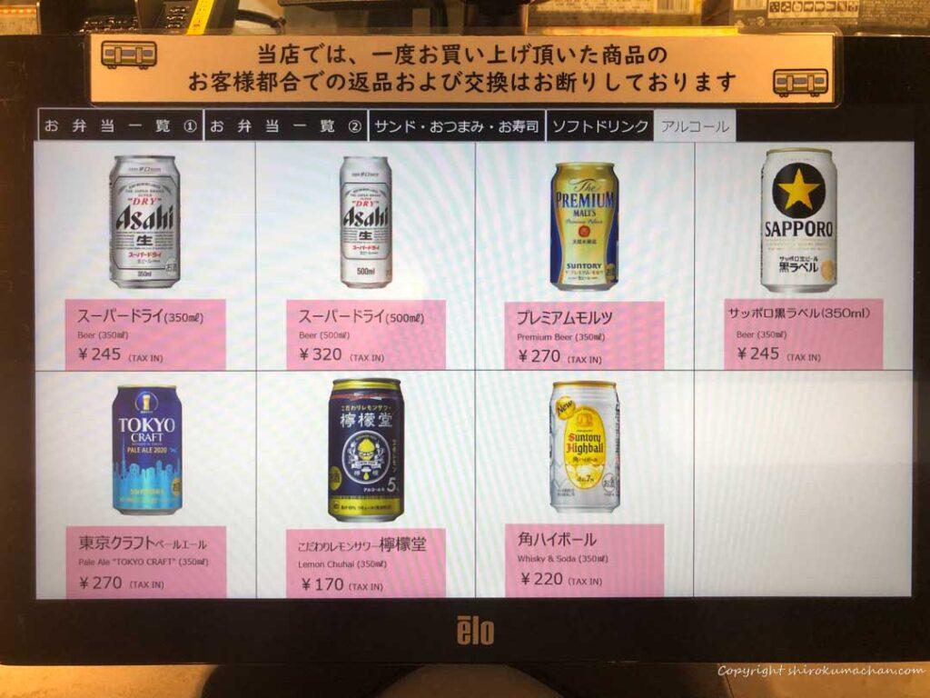 駅弁屋 踊 東京駅 メニュー アルコール