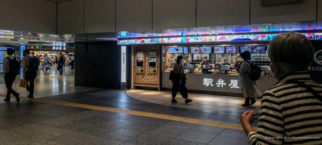 東京駅 駅弁屋 踊 と祭