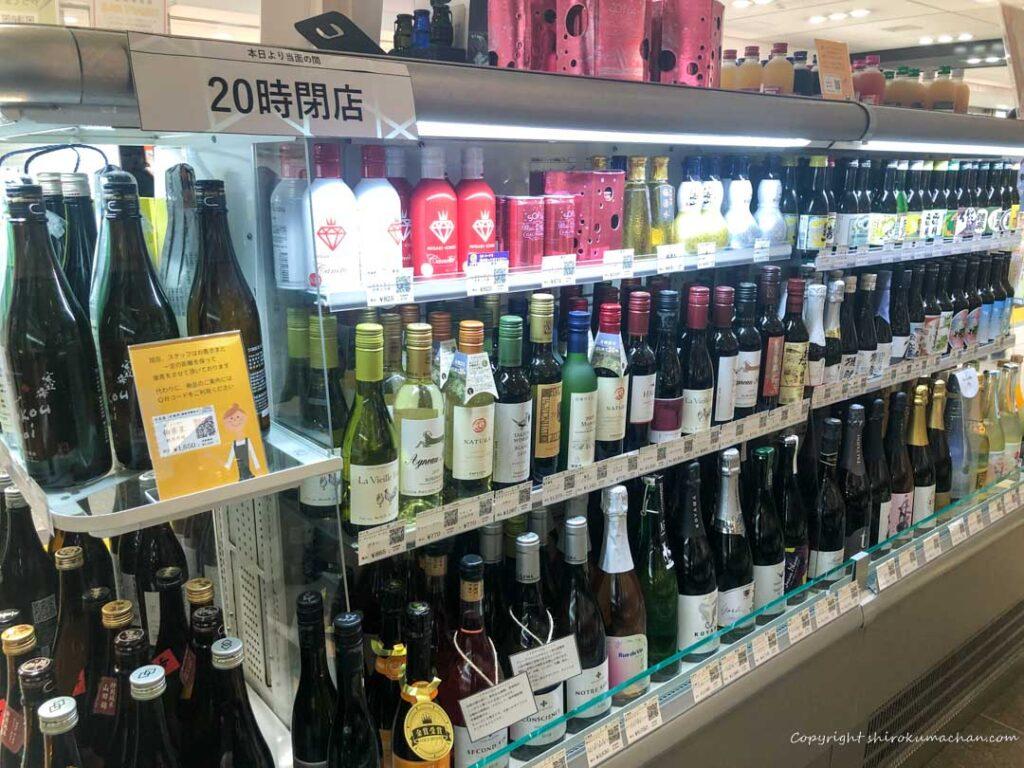 東京駅 はせがわ酒店-電車の中で飲めるサイズの日本酒やワイン