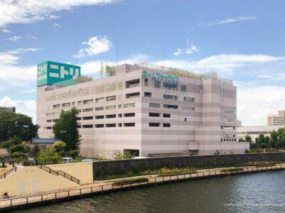 Nitori Tokyo Headquarters