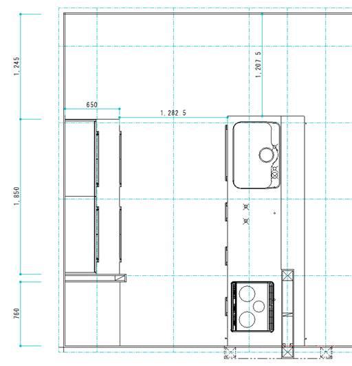 ichijo kitchen size