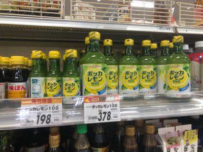 pokka lemon price