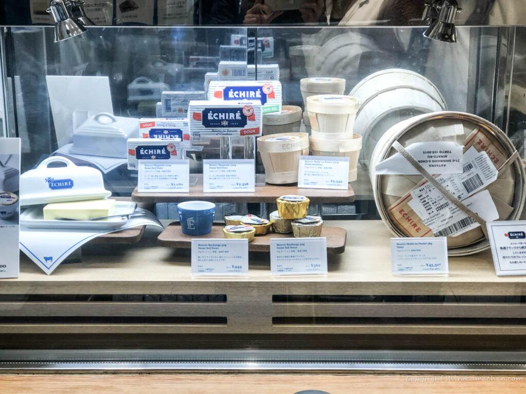 ÉCHIRÉ Butter