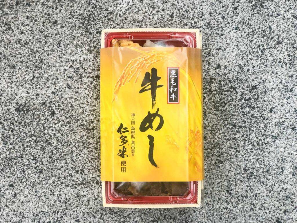黒毛和牛 牛めし 柿安本店-2