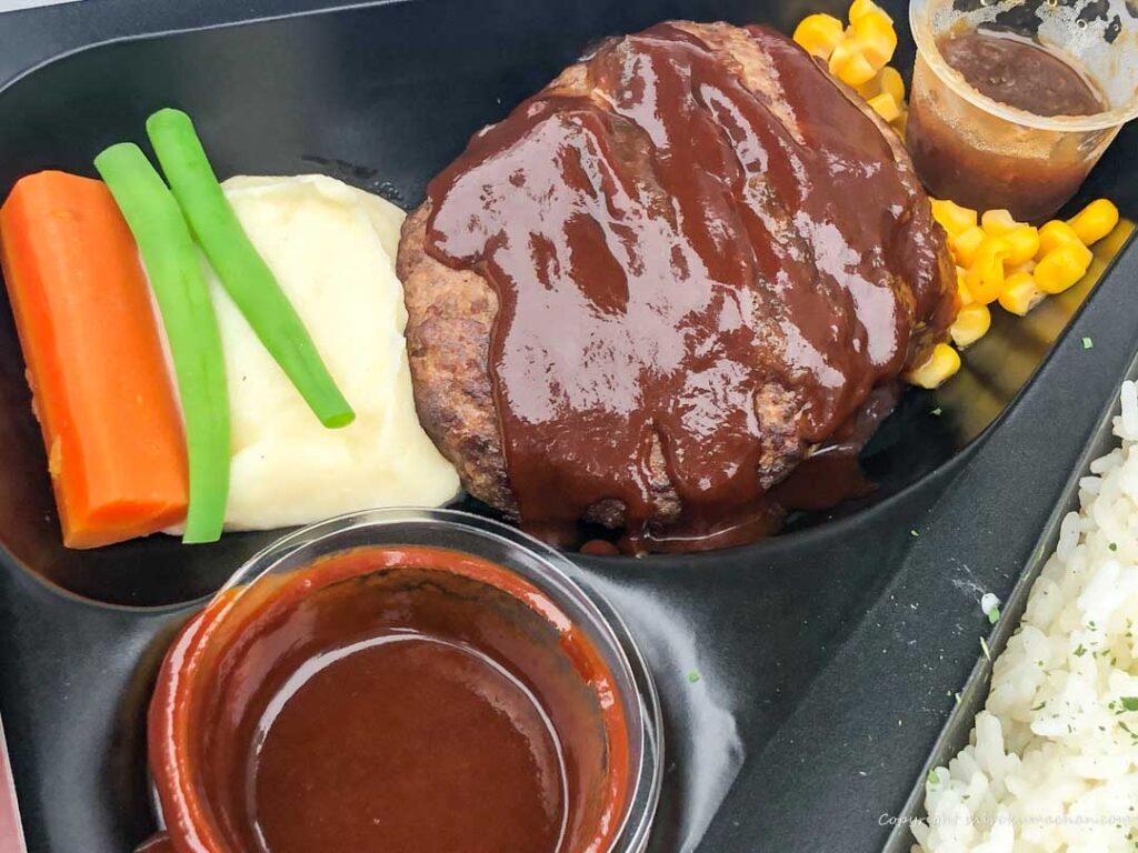 黒毛和牛ハンバーグ弁当 ソース