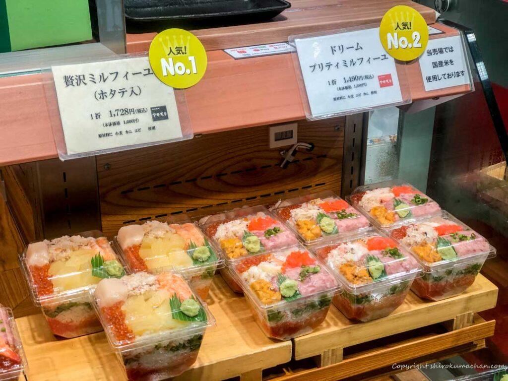 創作鮨処 タキモトの人気お弁当ランキング