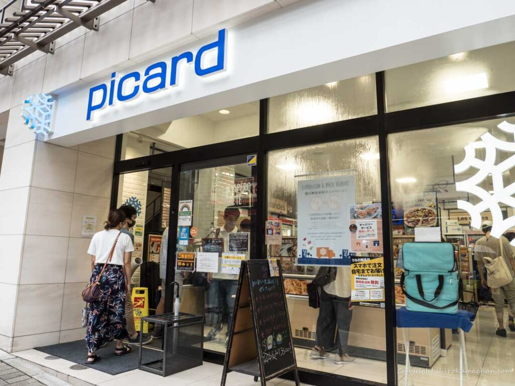 picard French frozen food supermarket