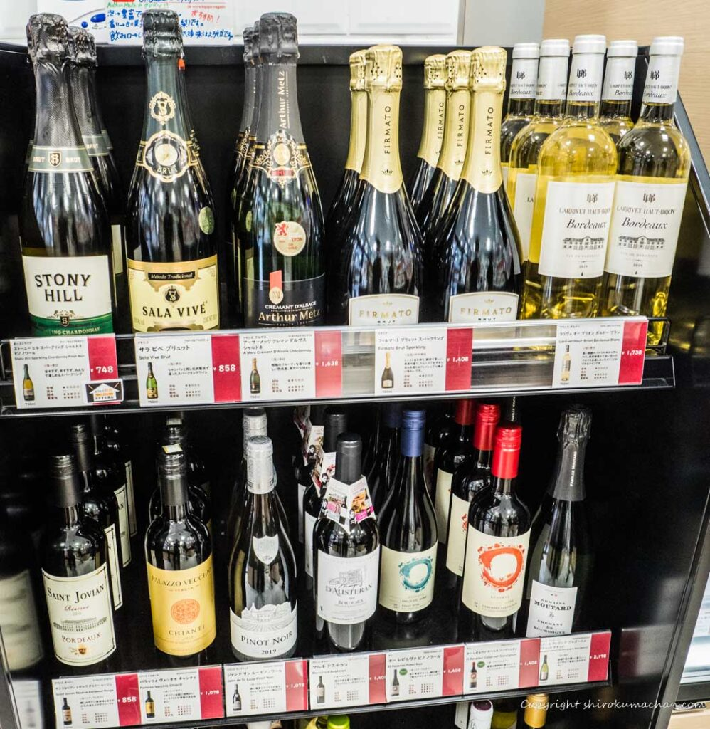 picard wine and Champagne