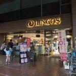 LINCOS Supermarket