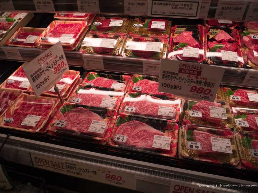 LINCOS Supermarket-5