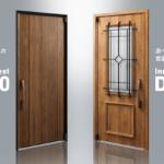 【断熱玄関ドア】コスパがよく断熱性が高いドアは?