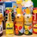 【広島土産の新定番】レモスコを試してみた。使い道と買える場所