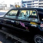【羽田空港定額】格安タクシーからワゴンまで Uberとカーシェアも