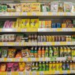 沖縄でしか買えない食べ物