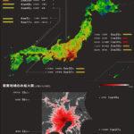 東京から一番遠い市町村